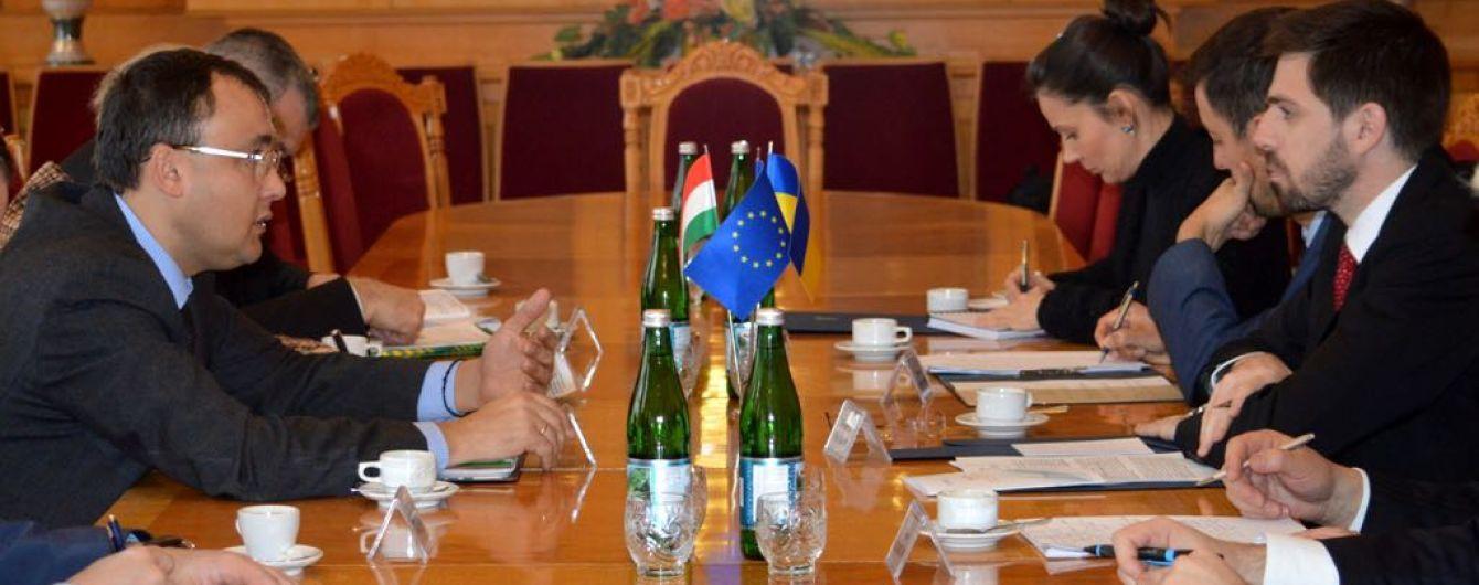 """Україна і Угорщина узгодили ключові позиції щодо """"мовного питання"""" – МЗС"""