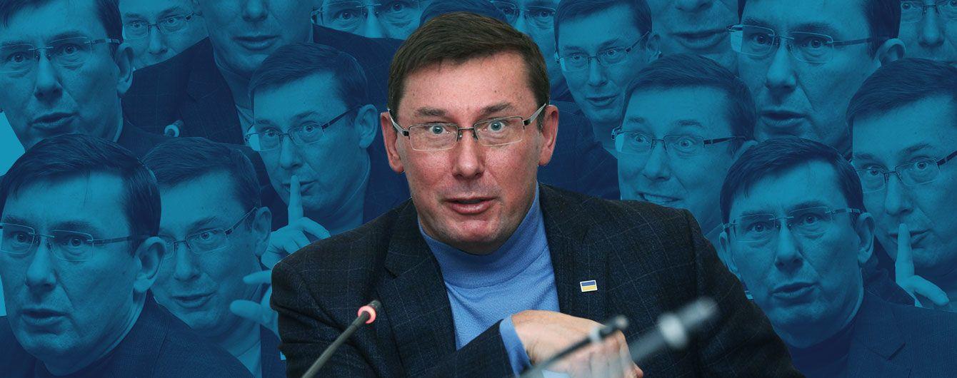 Юрій Луценко: Порошенко вміє домовлятися і робить це наполегливо