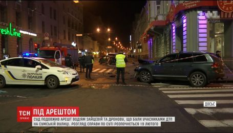Суд принял к рассмотрению дело о смертельной аварии, в результате которой погибли шесть пешеходов