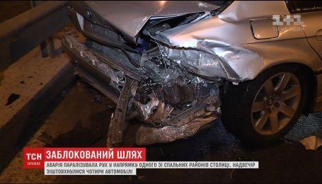 В Киеве авария парализовала движение в направлении одного из спальных районов