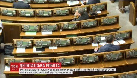 В день голосования Верховной Раде может не хватить депутатов