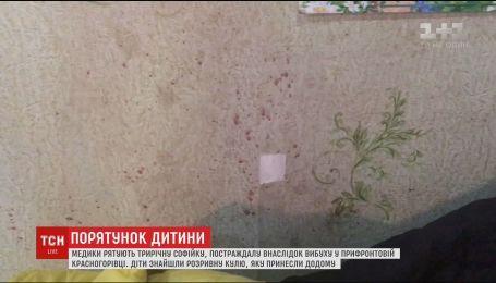 Подробиці вибуху у будинку Красногорівки, внаслідок якого постраждало троє дітей