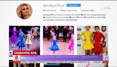 Камалия похвасталась успехами дочерей в бальных танцах