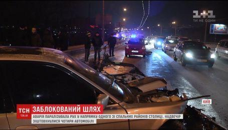 В столице произошло серьезное ДТП, в котором столкнулись четыре авто