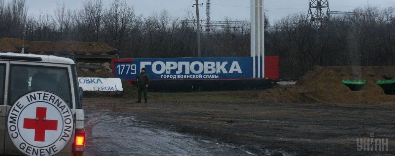 Боевики в панике и жалуются, что ВСУ вошли в пригород Горловки