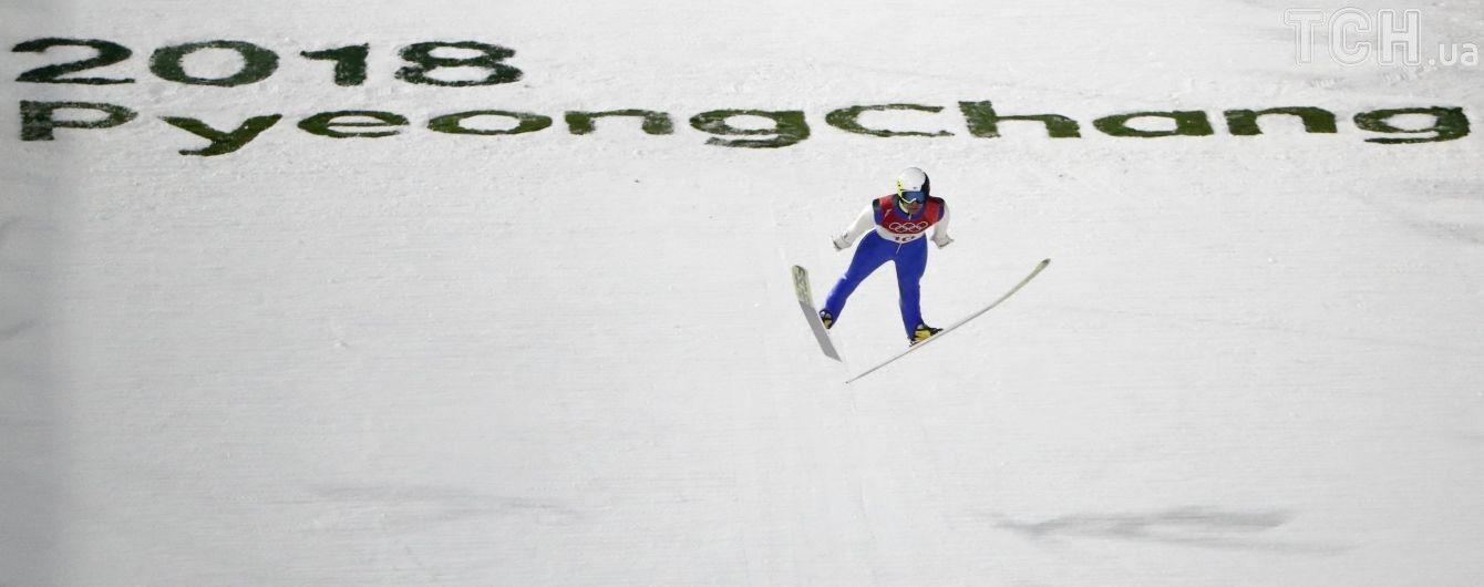 Сегодня официально стартуют Олимпийские игры-2018 в Пхенчхане
