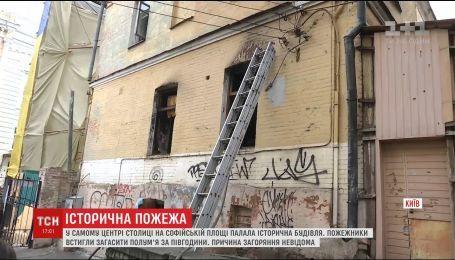 В Киеве горело историческое здание, в котором провозглашали объединение УНР И ЗУНР