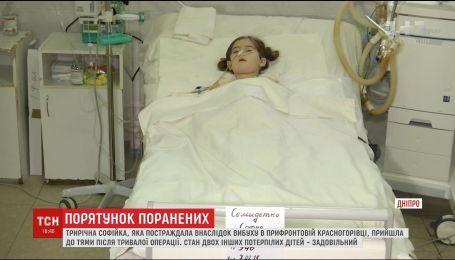 Медики успешно провели многочасовую операцию, чтобы спасти трехлетнюю Софию с Красногоровки
