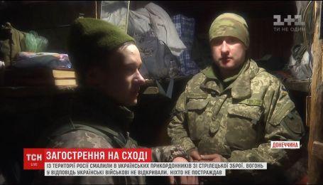 С территории России стреляли в украинских пограничников на Луганщине