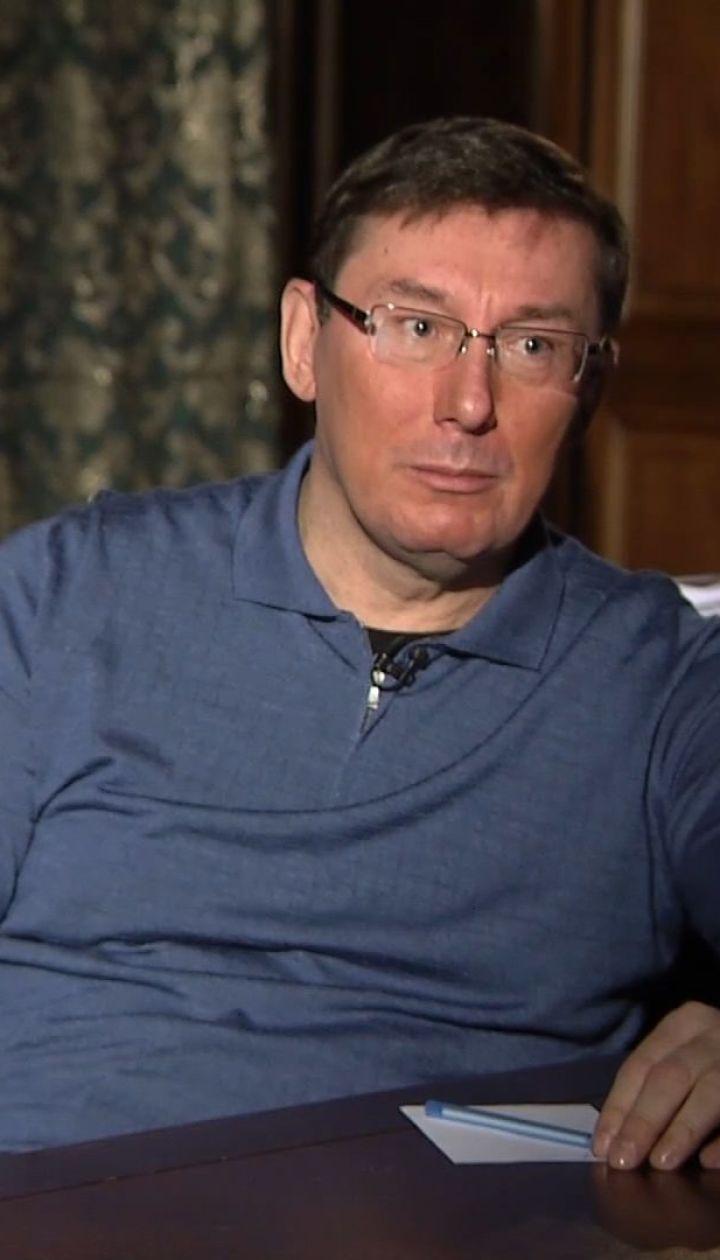 Генпрокурор озвучил 3 варианта для Саакашвили