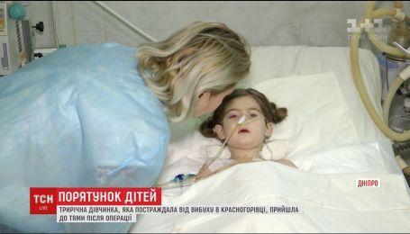 У трирічної дівчинки, яка постраждала від вибуху в Красногорівці, є шанси одужати