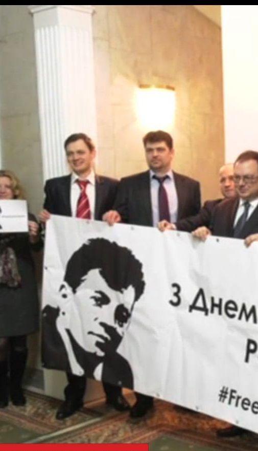 Ко дню рождения плененного Романа Сущенко неравнодушные устроили поздравительный флешмоб