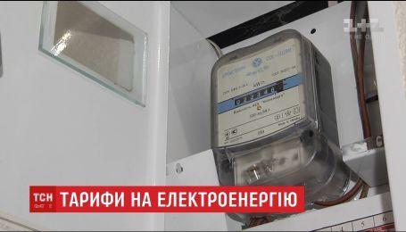Урядники висловились проти підвищення тарифів на електроенергію