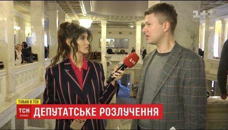 """""""Забрал сумку и ушел"""": народные избранники рассказали о своих разводах"""
