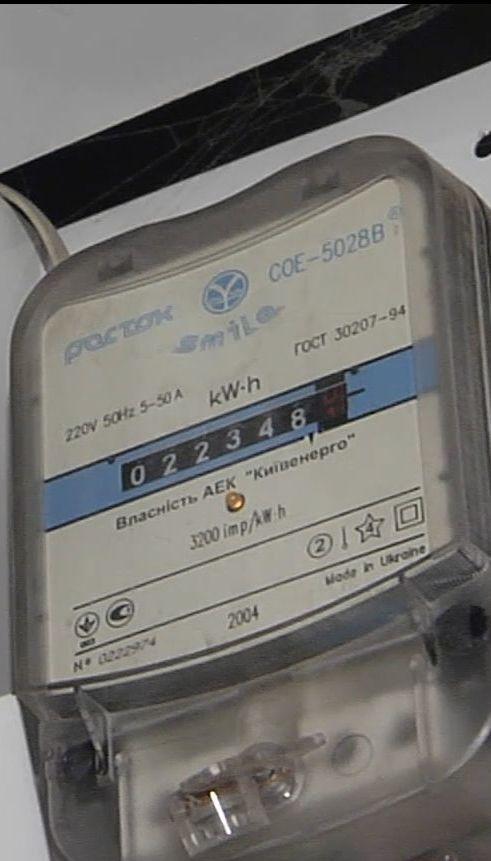 Чиновники высказались против повышения тарифов на электроэнергию