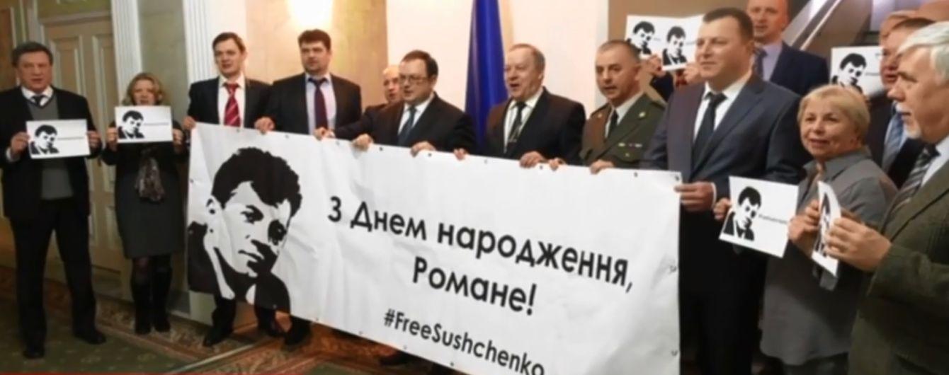 Дипломати у Москві провели флешмоб до дня народження кремлівського заручника Сущенка