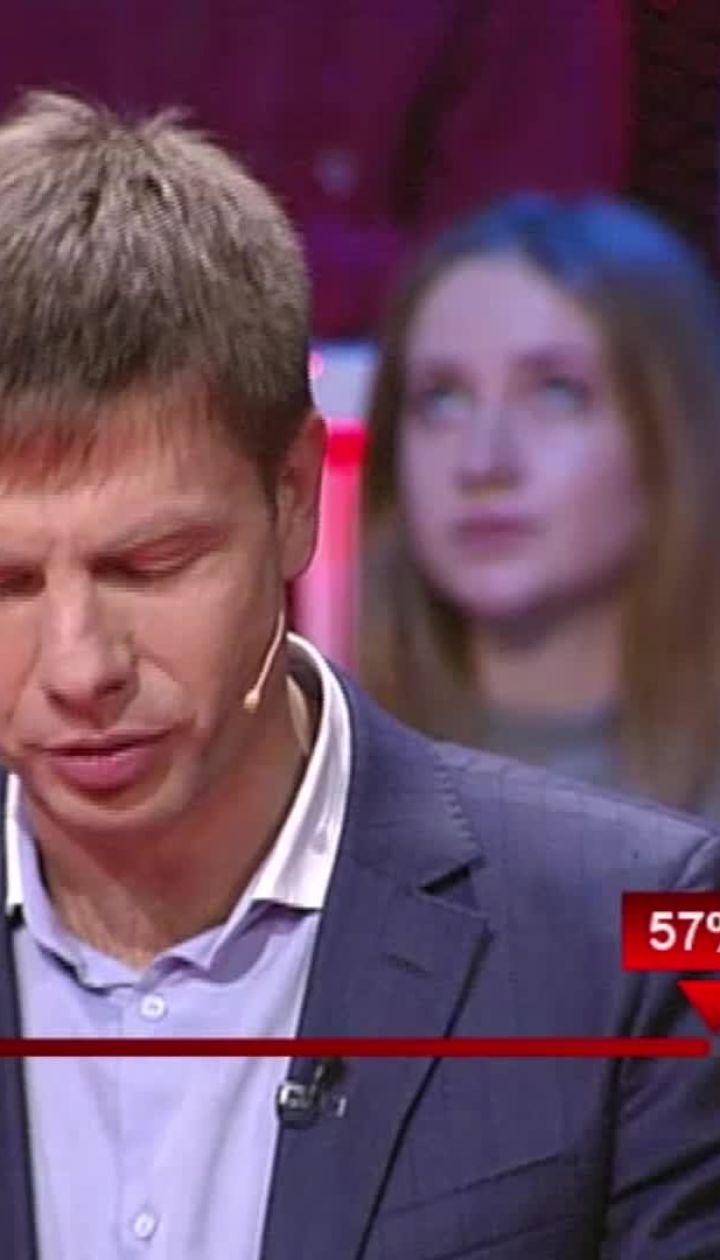 """""""Списки НБУ"""" в отношении журналистов 1+1 могли возникнуть или из мести, или из-за глупости - Гончаренко"""