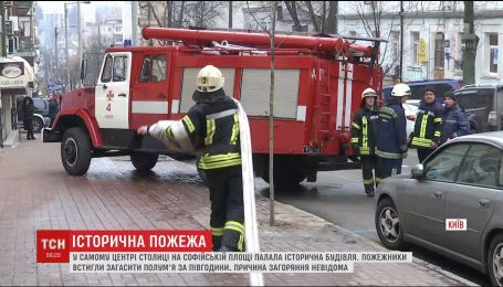 В Киеве горел дом, с балкона которого Грушевский зачитывал Четвертый универсал УНР