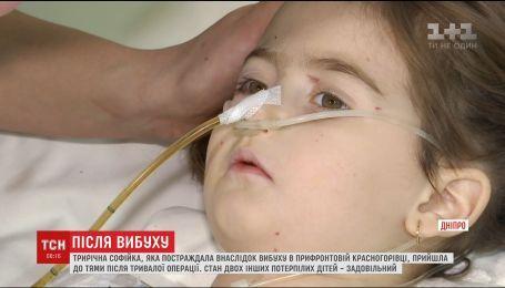 У Дніпрі врятували трирічну Софійку, постраждалу внаслідок вибуху у Красногорівці
