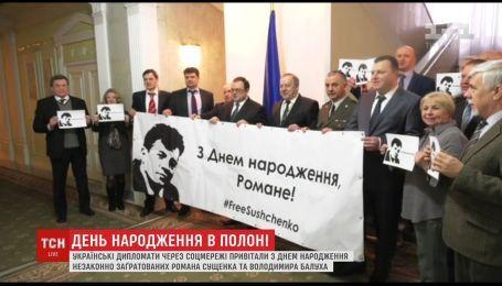 Двое украинских заложников российской агрессии встретили день рождения за решеткой