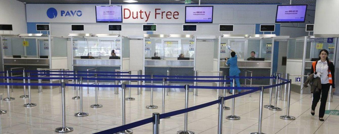 В киевском аэропорту пассажиры подрались из-за самолета. Задерживаются два рейса