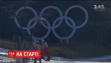 В Південній Кореї тривають останні підготування до відкриття зимових Олімпійських ігор