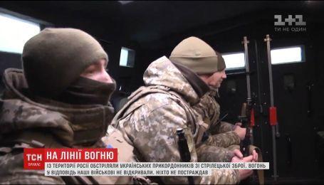 Україну обстріляли з території Росії