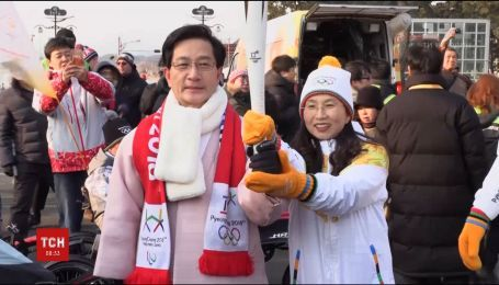 Зимові Олімпійські ігри стартують у Південній Кореї