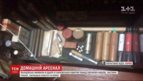 Правоохоронці знайшли цілий арсенал зброї в одній із харківських квартир