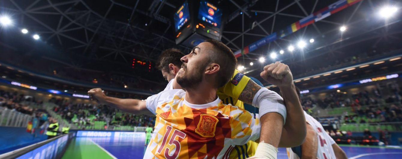 Збірні Іспанії та Португалії зустрінуться у фіналі Євро-2018 з футзалу