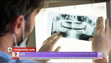 Чи можна заощадити на лікуванні зубів без шкоди для здоров'я