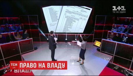 """Депутаты и журналисты возмущены намерением НБУ узнать зарплаты работников """"1+1"""""""
