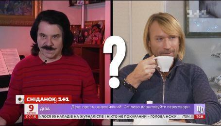"""Олег Вінник чи Павло Зібров - опитування """"Сніданку"""""""