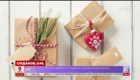 Як обрати подарунок на День святого Валентина