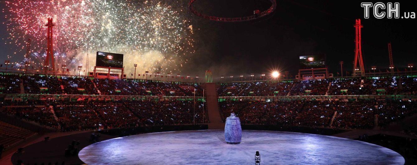 У Пхенчхані офіційно відкрито Олімпійські ігри 2018 року