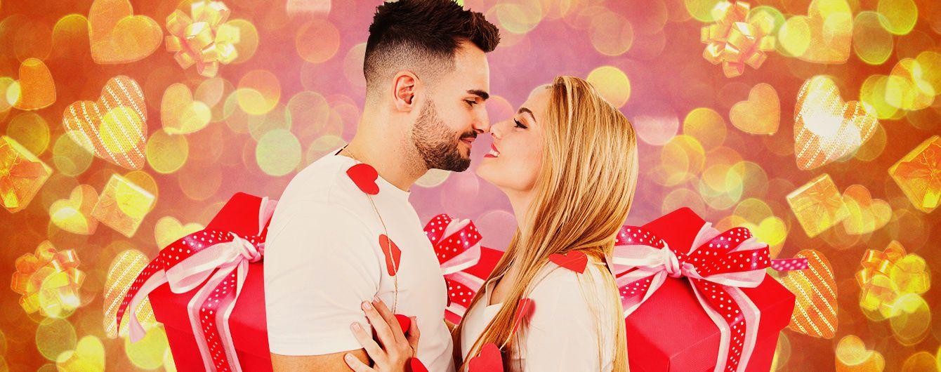 Що подарувати коханій на День святого Валентина