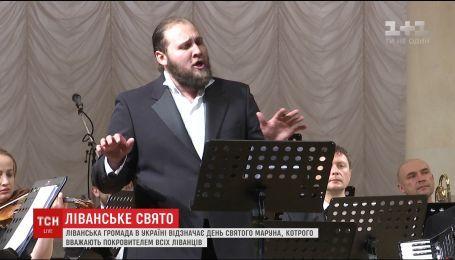 Ліванська громада в Україні відзначила День святого Маруна