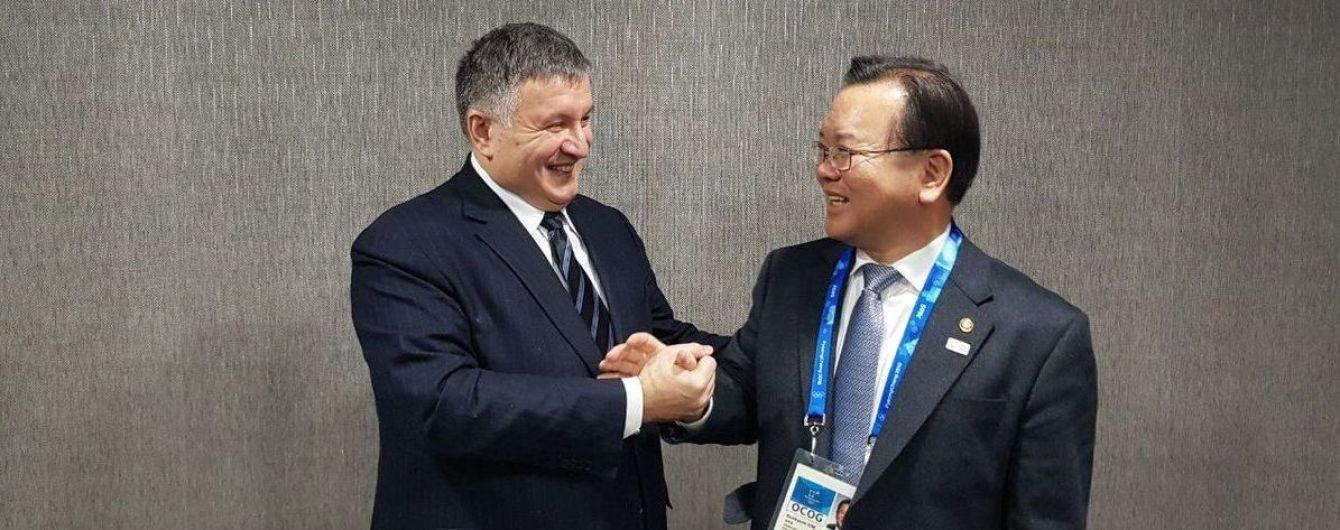 Україна домовляється з Південною Кореєю щодо безвізу та взаємного визнання водійських посвідчень