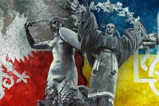 Україна і Польща. Що нам робити з поляками?