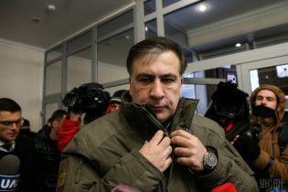 В Україні призупинили розслідування кримінальної справи проти Саакашвілі