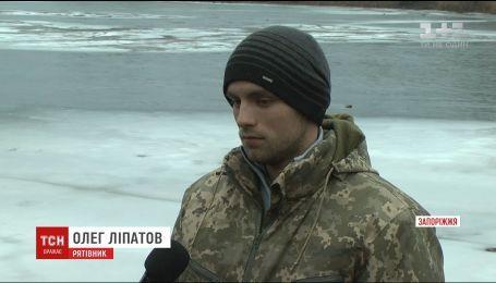 В Запорожье юноша вытащил из-под льда летного односельчанина, рискуя собственной жизнью