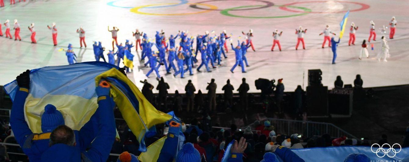 Міністерство спорту витратило на екіпіровку олімпійців-зимників майже 20 мільйонів гривень