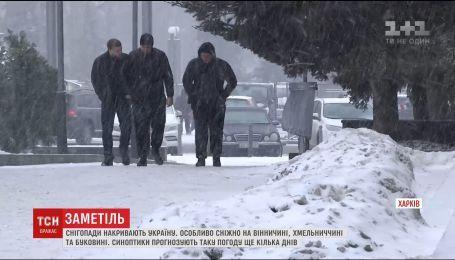 Сильные снегопады накрыли почти всю Украину