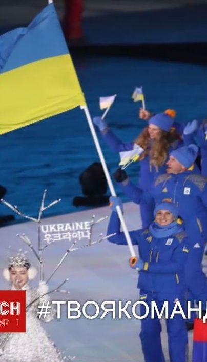 В Южной Корее официально открылась 23-я зимняя Олимпиада