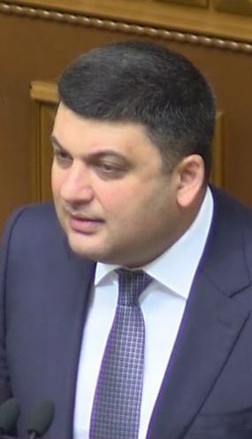 Гройсман призвал депутатов как можно быстрее принять закон о Антикоррупционном суде