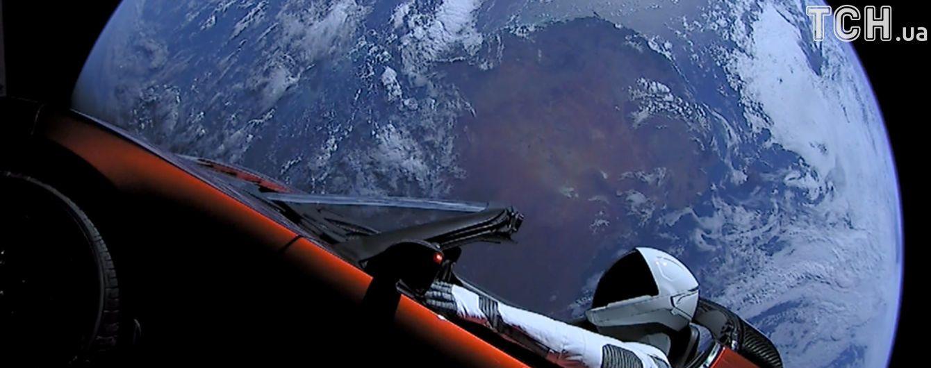 NASA внесла Tesla Маска в перечнь космических кораблей Солнечной системы