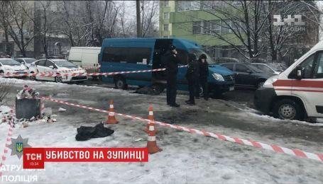 В Киеве убили мужчину из-за спора в очереди на маршрутку