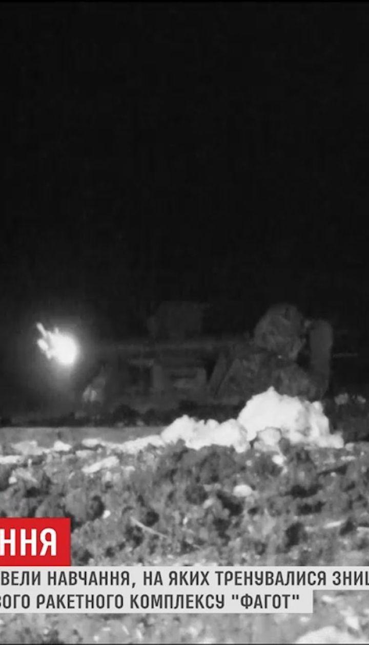 """Военные на полигоне в зоне АТО провели тренировку по запуску ракетного комплекса """"Фагот"""""""