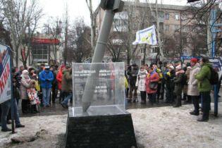 Згадали не всіх: у Краматорську відкрили меморіал в пам'ять про загиблих від ракетного обстрілу