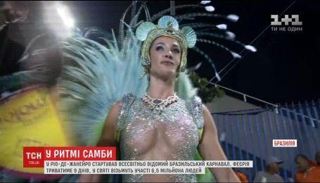 В Рио-де-Жанейро стартовал всемирно известный карнавал